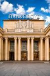 Pulkovo 2 facade