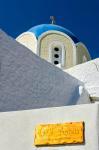Akrotiri church
