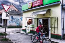 STreet of Solotvyno
