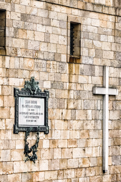 Santiago tangles of history - Literary Battalion slab