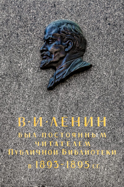 Lenin lapide San Pietroburgo
