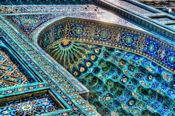 San Pietroburgo - Moschea - Piastrelle
