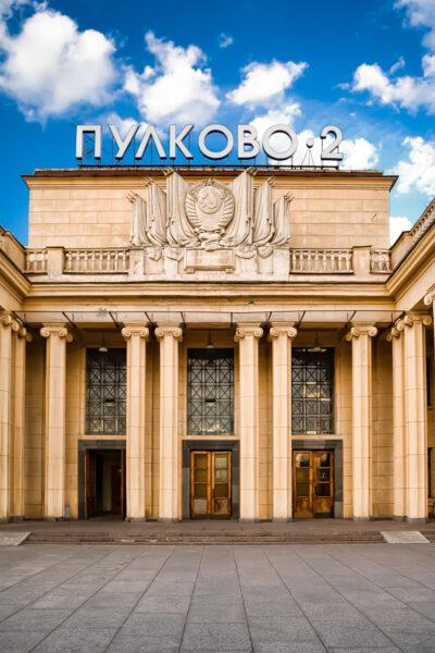In giro per San Pietroburgo - Leningrado - Pulkovo - Esterno