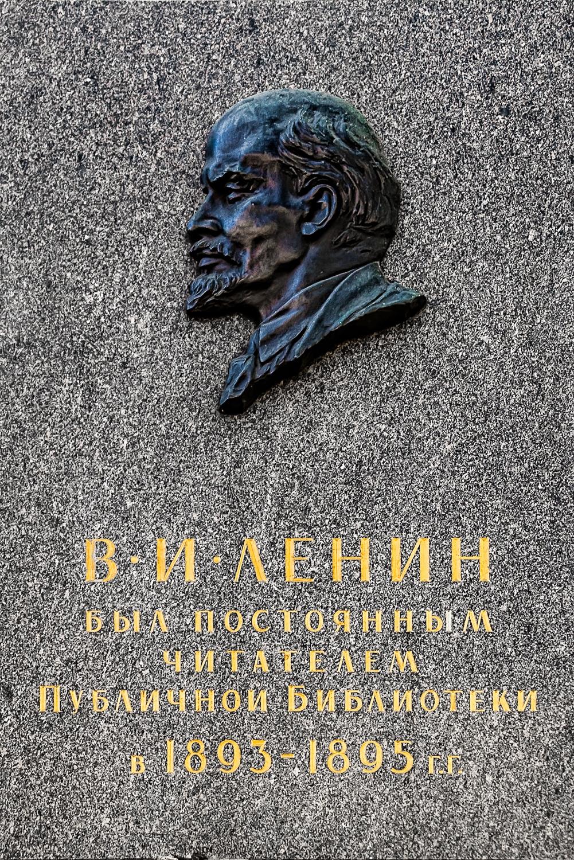 Lenin slab