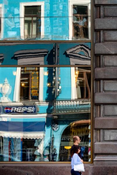 Reflected style in Nevsky Prospekt
