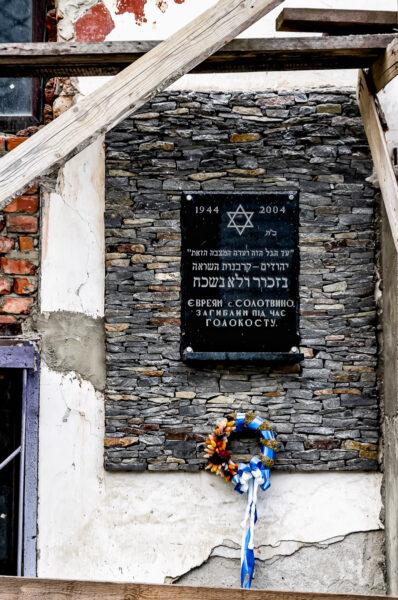 Holocaust memorial Solotvyno