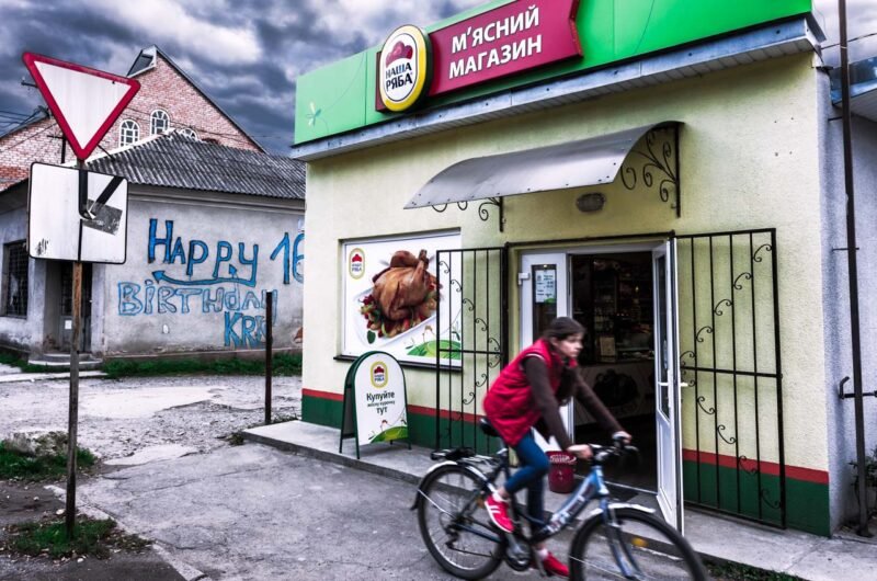 Everyday life of a plain West Ukrainian village. Solotvyno