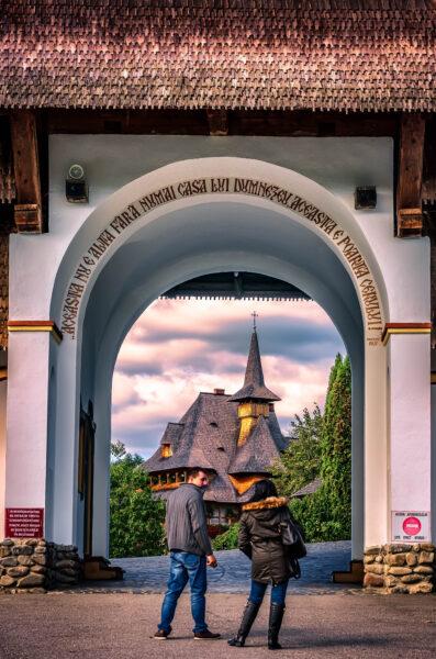 Barsana wooden church Maramures Romania Entering gate